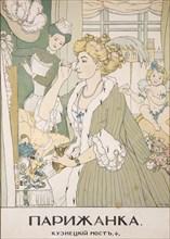 "Cover of the Magazine ""Parizhanka (Parisian). Kuznetsky Most, 4"", 1908. Creator: Somov, Konstantin Andreyevich (1869-1939)."