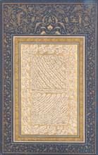 Album Leaf of Shekasteh-ye Nasta'liq, first half 19th century. Creator: Attributed to Mirza Kuchak.