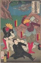 Kabuki Performance Featuring Red Indians and Kubuki Actors, late 19th century.. Creator: Adachi Ginko.