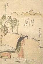 Chofu Tamagawa, (Province of) Musashi, ca. 1791., ca. 1791. Creator: Rekisentei Eiri.