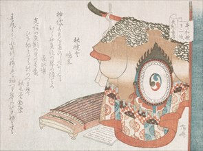 Dance Robe and Koto (Zither) Representing the Wealthy Man of Yahagi from the Joru..., probably 1810. Creator: Shinsai.