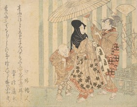 Courtesan with Attendants, Boy and Maid, in the Rain Under an Umbrella, ca. 1800., ca. 1800. Creator: Shinsai.