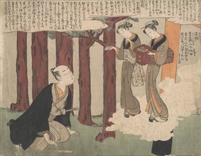 First Leaf of the Shunga; The Delightful Love Adventures of Maneyemon, ca. 1769., ca. 1769. Creator: Suzuki Harunobu.