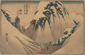 Wada Station, ca. 1835., ca. 1835. Creator: Ando Hiroshige.