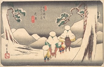 Oi, 19th century. Creator: Ando Hiroshige.