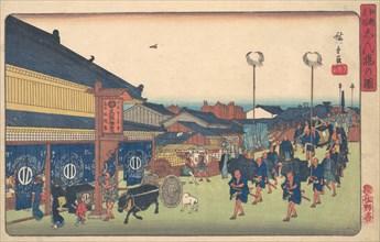 Shimbashi no Zu, ca. 1837., ca. 1837. Creator: Ando Hiroshige.