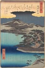 Pine Tree at Karasaki, 1857., 1857. Creator: Ando Hiroshige.