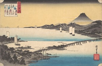 Sunset at Seta. Creator: Ando Hiroshige.