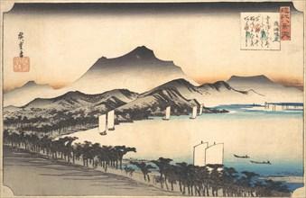 Clearing Weather at Awazu, 19th century. Creator: Ando Hiroshige.