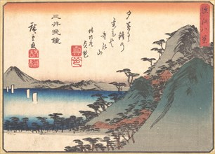 Evening Bell at Miidera Temple, from the series Eight Views of Omi...ca. 1834-35. Creator: Ando Hiroshige.