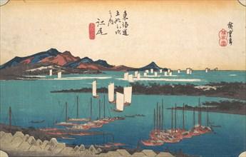 Distant View of Miho Beach from Ejiri, ca. 1834., ca. 1834. Creator: Ando Hiroshige.