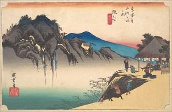 Saka-no-shita, Fude-sute Mine, ca. 1834., ca. 1834. Creator: Ando Hiroshige.