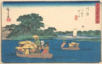 Kawasaki, ca. 1842., ca. 1842. Creator: Ando Hiroshige.