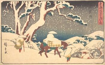 Gyosho Tokaido: Ishikushi, ca. 1842., ca. 1842. Creator: Ando Hiroshige.