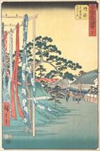 Narumi, Meisan Arimatsu Shibori Mise, 7th month Hare year 1855., 7th month Hare year 1855. Creator: Ando Hiroshige.