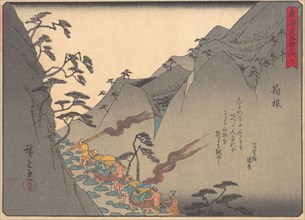 Hakone, from the series The Fifty-three Stations of the Tokaido Road, early 20th century. Creator: Ando Hiroshige.