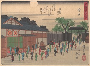 Fuchu, from the series The Fifty-three Stations of the Tokaido Road, early 20th century. Creator: Ando Hiroshige.