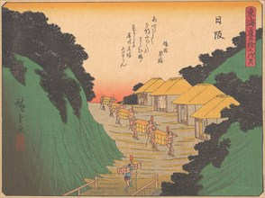 Mountain path, from the series The Fifty-three Stations of the Tokaido Road, early 20th century. Creator: Ando Hiroshige.