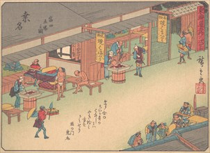 Kuwana, from the series The Fifty-three Stations of the Tokaido Road, early ..., early 20th century. Creator: Ando Hiroshige.