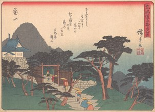 Kameyama, from the series The Fifty-three Stations of the Tokaido Road, earl..., early 20th century. Creator: Ando Hiroshige.