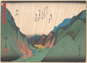 Tsuchiyama, from the series The Fifty-three Stations of the Tokaido Road, ea..., early 20th century. Creator: Ando Hiroshige.