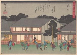 Mizukuchi, from the series The Fifty-three Stations of the Tokaido Road, ear..., early 20th century. Creator: Ando Hiroshige.