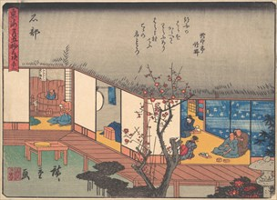 Ishibe, from the series The Fifty-three Stations of the Tokaido Road, early ..., early 20th century. Creator: Ando Hiroshige.