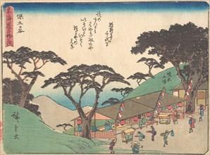 Hodogaya, ca. 1838., ca. 1838. Creator: Ando Hiroshige.
