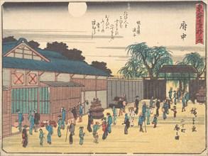 Fuchu, ca. 1838., ca. 1838. Creator: Ando Hiroshige.