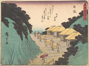 Nissaka; Sayo no Naka Yama, pass in the Bayo Mountains, ca. 1838., ca. 1838. Creator: Ando Hiroshige.