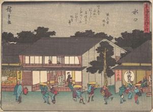 Mizukuchi, ca. 1838., ca. 1838. Creator: Ando Hiroshige.
