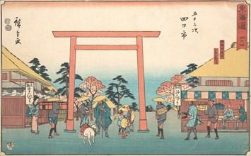 Yokkaichi, ca. 1840., ca. 1840. Creator: Ando Hiroshige.