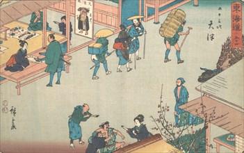 Otsu, ca. 1840., ca. 1840. Creator: Ando Hiroshige.