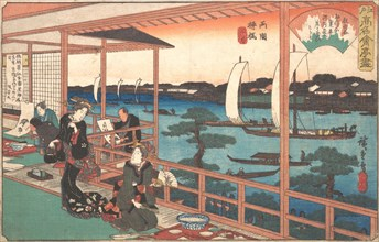 Tea-house at the Willow Bridge, ca. 1835-42., ca. 1835-42. Creator: Ando Hiroshige.