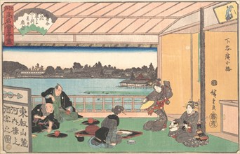 Teahouse at Hirokoji, ca. 1835-42., ca. 1835-42. Creator: Ando Hiroshige.