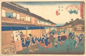 Tea house in Hakusen district, ca. 1835-42., ca. 1835-42. Creator: Ando Hiroshige.