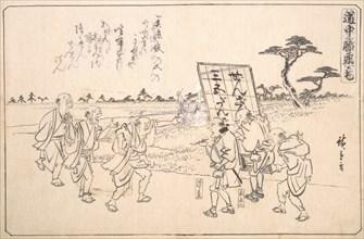 The Practical Jokers Yajirobei and Kitahachi, ca. 1840., ca. 1840. Creator: Ando Hiroshige.