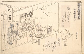 The Branch Road at Yokkaichi, ca. 1840., ca. 1840. Creator: Ando Hiroshige.