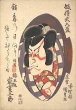 Portrait of Arashi Kichizaburo III (1810-1864) in the Role of Baiomaru, ca. 1840., ca. 1840. Creator: Utagawa Kunisada.