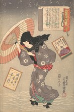 Selected Scenes from One Poem Each by One Hundred Poets: Poem by Emperor Koko, 19t..., 19th century. Creator: Utagawa Kunisada.