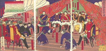Presentation of the Head of Saigo to the Prince Arisogawa, Oct. 16, 1877 (Meiji 10).