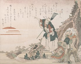 Jo and Uba of Takasago Looking at the Rising Sun; Symbolic Representation of Longevity and Conjugal Harmony, 19th century.