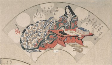 Court Lady at Her Writing Table From the Spring Rain Collection (Harusame shu), vol. 3, ca. 1820s.