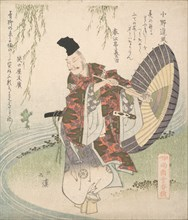 Ono no Tofu Standing on the Bank of a Stream and Watching a Frog Leap to Catch a Willow Branch, ca. 1825.