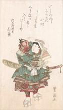 Ushiwaka-maru in Armor, 19th century.
