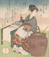 """Nuji (Japanese: Joki; female attendant who compiled writings by Daoist sages); """"Paper"""" (Kami), from Four Friends of the Writing Table for the Ichiyo Poetry Circle (Ichiyo-ren Bunbo shiyu) From the Spr..."""