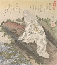Banko, a Chinese Sage, 19th century.