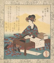 Chinese Lady Seated at a Table, Composing an Ode, 1835.