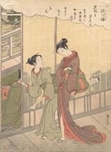 Scene of the Pleasure Quarter at Fukagawa, late 18th century.