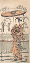 Sanogawa Ichimatsu in the Role of Otsuru, ca. 1754.